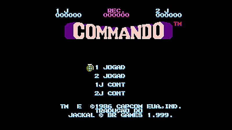 Commando / Capcom