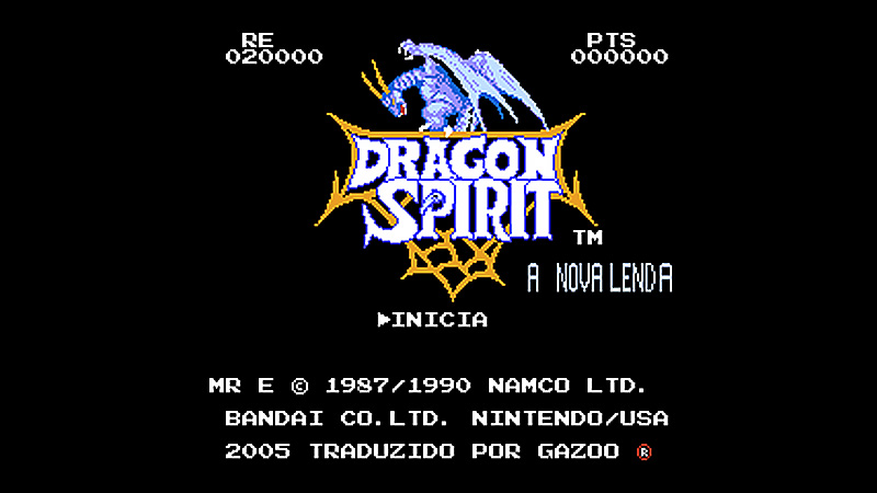 Dragon Spirit - The New Legend (BR Games)